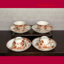 FOUR Chinese 18thC Qing Yongzheng Rouge de fer EGGSHELL Porcelain Cups & Saucers