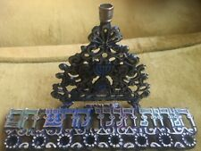 Judaica Collectible Chanukah Brass Colored Candle Menorah