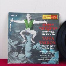 Tom Thumb Russ Tamblyn Yaffa Yarkoni 45 RPM Record Israel Extended Play