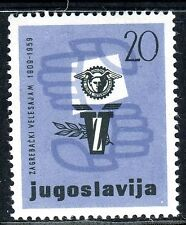 907 - Yugoslavia 1959 - Zagreb Fair - MNH Set - Michel: 908