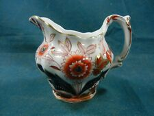 Booths Dovedale A8044 Rust and Blue Imari Creamer