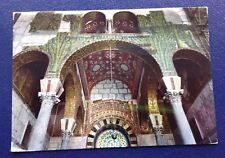 POSTCARD: DAMASCUS: USED: POSTED: POST DATE ON CARD IS 1976