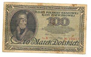 Poland (P17a) 100 Marek 1919