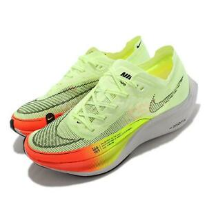 Nike ZoomX Vaporfly Next% 2 Volt Yellow Grey Men Running Shoes CU4111-700