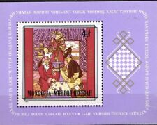 CHESS Mint NH Souvenir Sheet Mongolia #1208 1981
