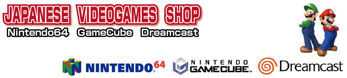 Japanese Videogames Shop