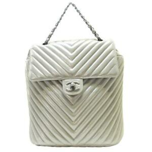 CHANEL Metallic Silver Urban Spirit Backpack Chevron Quilted Calfskin Leather