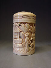 ANTIQUE CHINESE RELIEF CARVED SNUFF CONTAINER w/ LID. 19th C.