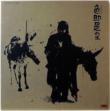 TOKIKO KATO / SHIKISOKU ZEKUU / FOLK / ROCK / POLYDOR JAPAN