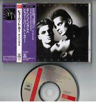 HUBERT KaH Tensongs JAPAN CD 32DP504 w/OBI+PS BOOKLET 1986 issue Free S&H/P&P