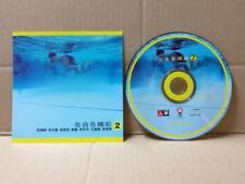 Taiwan Qi Qin Xu Ru Yun 齐秦 许美静 许茹芸 李翊君 林文龙 1997 Hong Kong Chinese CD FCS9421
