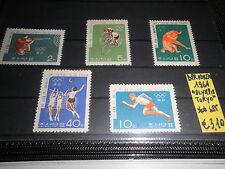 "FRANCOBOLLI STAMPS DPR KOREA 1961 ""OLYMPICS TOKYO"" MNH** SET (CAT.2)"