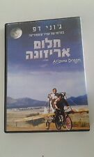 JOHNNY DEPP in  ARIZONA DREAM   HEBREW COVER   ISRAELI  DVD