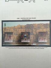 Israel 1995 Jerusalem 3000 Years Souvenir Sheet Stamp
