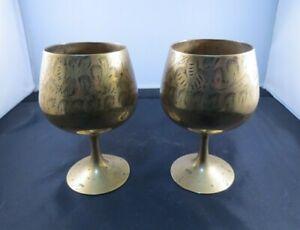 Pair of Vintage Brass Goblets with Etched Leaf Design 12.5cm high