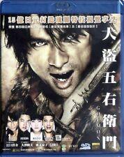 "Eguchi Yosuke ""Goemon"" Hirosue Ryoko Japan Action HK Version Region ALL Blu-Ray"