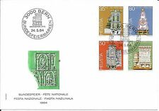SWITZERLAND F.D.C.PRO PATRIA 24/5/1984; TILED STOVES SG1070-73.
