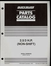 1993 QUICKSILVER / MERCURY / MARINER OUTBOARD 2.5 / 3HP NON-SHIFT  PARTS MANUAL