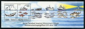 Greenland 2002 Council for Exploration of the Seas S/S Sc# 402a NH