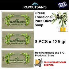 Traditional Greek Pure Olive Oil Soap Papoutsanis Greece Beauty Skin Bar 3x125gr
