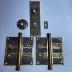Antique Brass door hinges door knob plate set 5 !!!!!