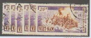 A5908 : (6) Vietnam #33 D'Occasion , VF, Son; Cv