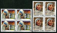 1998 - Madre Teresa - Albania - Emissione congiunta - MNH