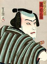 CULTURAL ABSTRACT JAPAN SAMURAI KUNISADA POSTER ART PRINT HOME PICTURE BB623A