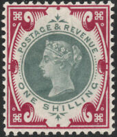 1900 JUBILEE SG214v  DEEP GREEN AND DEEP BRIGHT CARMINE SHADE UNMOUNTED MINT