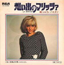 Disques vinyles 45 tours pour chanson française avec compilation, vendus à l'unité