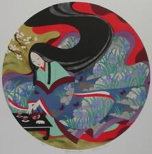 "Miharu Lane signed lithograph ""Aternoon Tea"" 147/275 Japanese 18"" diam. iris"
