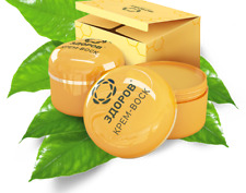 Propolis 100% Natural ingredients Cream - beewax for Joint Pain, ZDOROV