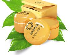 Propoli 100% di ingredienti naturali Crema-BEEWAX per dolori articolari, zdorov