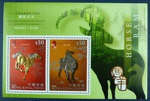 Hongkong 2003 Jahr des Schafes Year of the Ram Horse Block 112 Gold Silber MNH