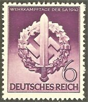 DR Nazi 3rd Reich Rare WW2 Stamp 1942 Official SA Stamp Swastika Sword Oak War 2