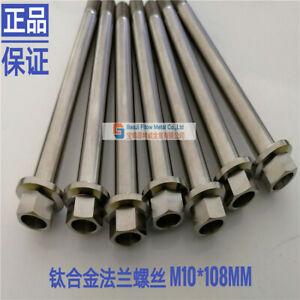 Titanium alloy flange screw head hollow M10*1.25*108MM motorcycle customization