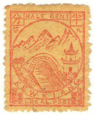 Asian Stamps