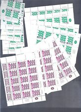 ISRAEL SHEQUEL COMPLETE SHEETS AND PLATE BLOCKS MNH