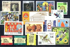 Old  stamps of Sri Lanka MNH collection  16 piece