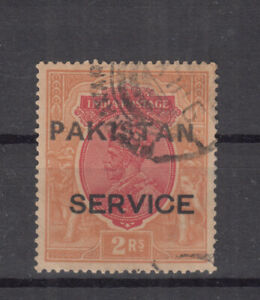 1947 BRITISH INDIA RS2 KGV SERVICE O/P PAKISTAN PESHAWER PRINT RARE USED.