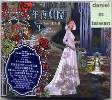 Joanna Wang: Midnight Cinema (2014) Taiwan / CD TAIWAN SEALED