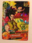 Dragon Ball Heroes Promo GD5TH-04