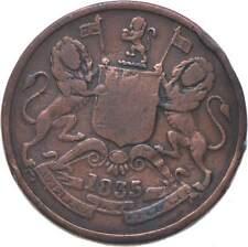 Better - 1835 British India 1/2 Anna - East India Company - TC *640