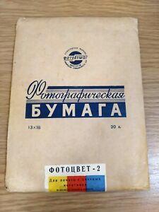 Vintage ussr Glossy Cardboard Photo Paper Fototsvet-2 20 sheets 13x18cm Expired