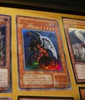 YUGIOH JAPAN ULTRA RARE HOLO CARD CARTE BERFOMET G4-B1 JAPAN ** A
