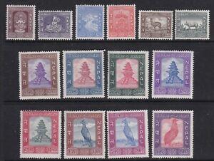 NEPAL 1959 DEFINITIVE SET LIGHTLY HINGED MINT