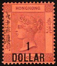 1891 Hong Kong Stamp #63, $1 on 96c, Mint Fine HR,