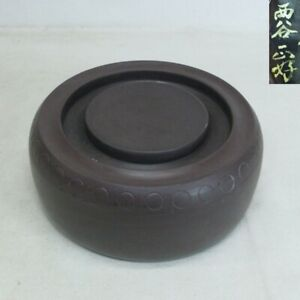 E939: Chinese calligraphy tool. Circular ink stone that appraised as TANKEI