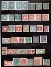 AUSTRIA LOT OF 50  DIFFERENT MINT NH STAMPS !!
