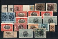 1900´s RUSSIA AND AREA, ARMENIA, MINT STAMPS LOT, IMPERF, VARIETIES !!
